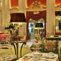 Отель Avenida Palace Лиссабон питание фото 3
