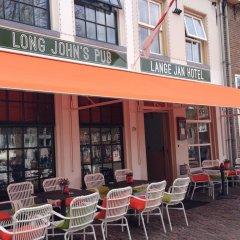 Lange Jan Hotel питание