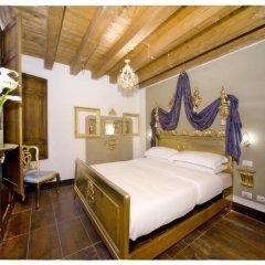 Отель The Place Cagliari комната для гостей фото 5