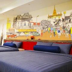 Отель Serena Sathorn Suites детские мероприятия