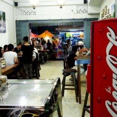 Отель Gotum 2 Таиланд, Пхукет - отзывы, цены и фото номеров - забронировать отель Gotum 2 онлайн питание фото 2