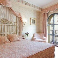 Отель Doña Maria Испания, Севилья - 1 отзыв об отеле, цены и фото номеров - забронировать отель Doña Maria онлайн фото 7