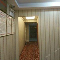 Panhua Hotel интерьер отеля фото 7