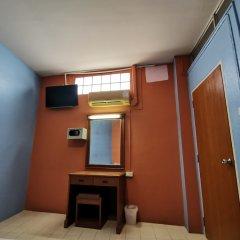 Отель Samran Residence Краби удобства в номере