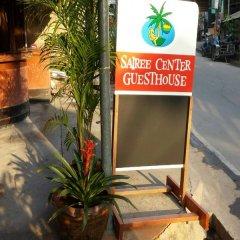 Отель Sairee Center Guesthouse Таиланд, Остров Тау - отзывы, цены и фото номеров - забронировать отель Sairee Center Guesthouse онлайн интерьер отеля фото 3