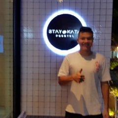 Отель Stay@kata Poshtel фитнесс-зал