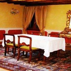 Отель Bed and Breakfast Alla Vigna Италия, Венеция - отзывы, цены и фото номеров - забронировать отель Bed and Breakfast Alla Vigna онлайн питание фото 3