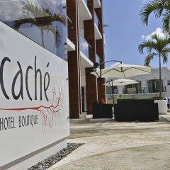 Отель Cache Hotel Boutique - Только для взрослых Мексика, Плая-дель-Кармен - отзывы, цены и фото номеров - забронировать отель Cache Hotel Boutique - Только для взрослых онлайн парковка