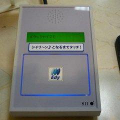 Отель Heiwadai Hotel Tenjin Япония, Фукуока - отзывы, цены и фото номеров - забронировать отель Heiwadai Hotel Tenjin онлайн банкомат