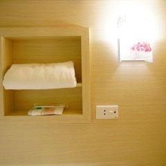 Отель Little Star Homestay ванная