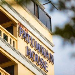 Отель Patumwan House Таиланд, Бангкок - отзывы, цены и фото номеров - забронировать отель Patumwan House онлайн
