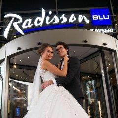 Radisson Blu Hotel, Kayseri городской автобус