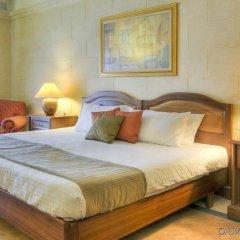 Kempinski Hotel San Lawrenz комната для гостей фото 3