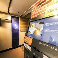 Hotel WO Chungjeongro питание