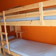 Ericeira Chill Hill Hostel & Private Rooms - Sea Food детские мероприятия