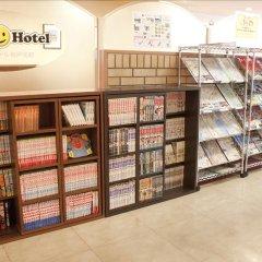 Smile Hotel Kobe Motomachi Кобе развлечения