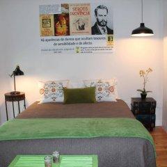 Отель Charm Garden Португалия, Порту - отзывы, цены и фото номеров - забронировать отель Charm Garden онлайн развлечения