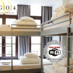Отель 2GO4 Quality Hostel Grand Place Бельгия, Брюссель - отзывы, цены и фото номеров - забронировать отель 2GO4 Quality Hostel Grand Place онлайн с домашними животными