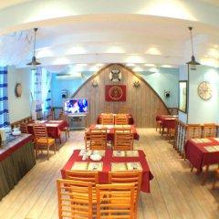 Отель Меблированные комнаты Золотой Колос Москва детские мероприятия фото 2