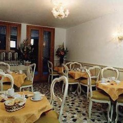 Il Mercante Di Venezia Hotel в номере