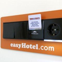 Отель easyHotel Amsterdam Arena Boulevard Нидерланды, Амстердам - 2 отзыва об отеле, цены и фото номеров - забронировать отель easyHotel Amsterdam Arena Boulevard онлайн банкомат