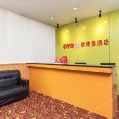 Отель Islands Xiamen Xingyue Hotel Китай, Сямынь - отзывы, цены и фото номеров - забронировать отель Islands Xiamen Xingyue Hotel онлайн интерьер отеля фото 2