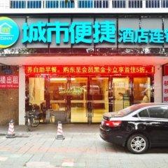 Отель City Comfort Inn Guangzhou Railway Station Sanyuanli Metro Station городской автобус