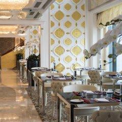 Отель The Reverie Saigon питание