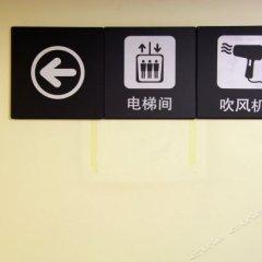 Отель 7 Days Inn Xian University of Communications Xingqing Park Branch сейф в номере