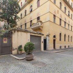 Отель Rental In Rome Portico Ottavia Garden Италия, Рим - отзывы, цены и фото номеров - забронировать отель Rental In Rome Portico Ottavia Garden онлайн парковка