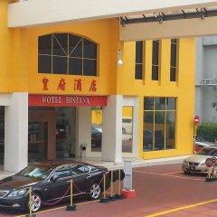 Klang Histana Hotel, Klang, Malaysia | ZenHotels