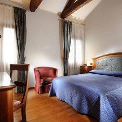Отель ABBAZIA Венеция удобства в номере