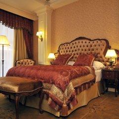 Гостиница Нобилис комната для гостей