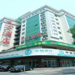 Отель Wangfujing Da Wan Hotel Китай, Пекин - отзывы, цены и фото номеров - забронировать отель Wangfujing Da Wan Hotel онлайн фото 4