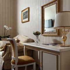 Гостиница Ирис арт Отель Украина, Харьков - отзывы, цены и фото номеров - забронировать гостиницу Ирис арт Отель онлайн в номере