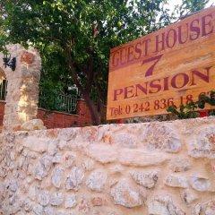 Guest House 7 Турция, Каш - отзывы, цены и фото номеров - забронировать отель Guest House 7 онлайн фото 2