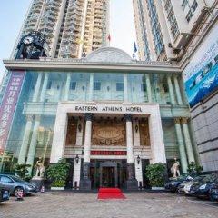 Shenzhen Eastern Athens Business Hotel парковка