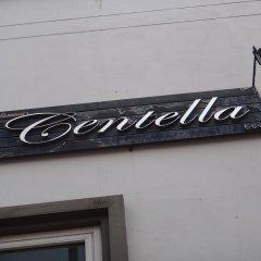 Отель Centella Apartment Таиланд, Бангкок - отзывы, цены и фото номеров - забронировать отель Centella Apartment онлайн сейф в номере