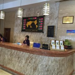 Xi'an Nanlin International Hotel интерьер отеля фото 2