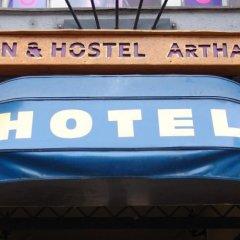 Отель Pension & Hostel Artharmony Чехия, Прага - 8 отзывов об отеле, цены и фото номеров - забронировать отель Pension & Hostel Artharmony онлайн банкомат