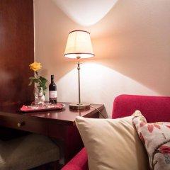 Отель Amour Residences Прага удобства в номере
