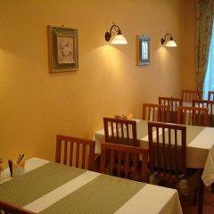 Гостиница Vicont в Перми отзывы, цены и фото номеров - забронировать гостиницу Vicont онлайн Пермь питание фото 2