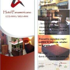 Hotel Panamericano городской автобус