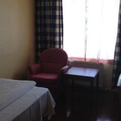Maritim Hotel фото 12