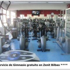 Hotel Zenit Bilbao фитнесс-зал