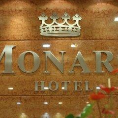 Отель MonarC Hotel Албания, Тирана - отзывы, цены и фото номеров - забронировать отель MonarC Hotel онлайн интерьер отеля фото 2
