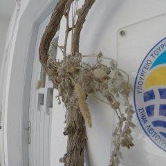 Отель Magma Rooms Греция, Остров Санторини - отзывы, цены и фото номеров - забронировать отель Magma Rooms онлайн интерьер отеля