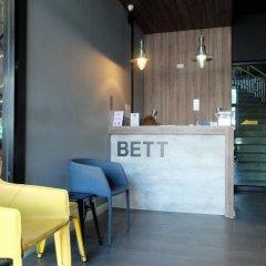 Отель Bett Pattaya Таиланд, Паттайя - 2 отзыва об отеле, цены и фото номеров - забронировать отель Bett Pattaya онлайн спа
