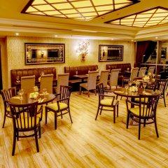 Grand Makel Hotel Topkapi гостиничный бар