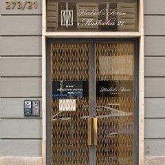 Отель Merchant'S Avenue Residence Прага гостиничный бар